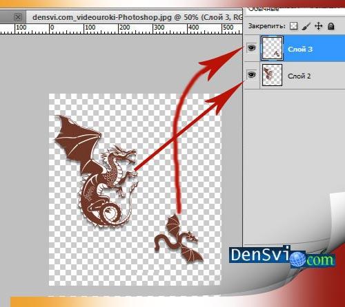 1337001295_densvi.com_urok-fotoshop-sloi