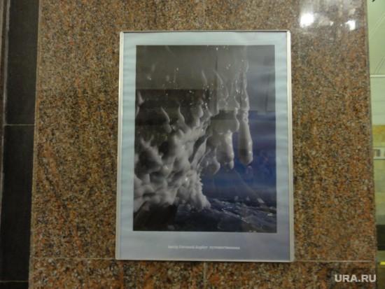Прохлада Байкальских льдов в метро Екатеринбурга.