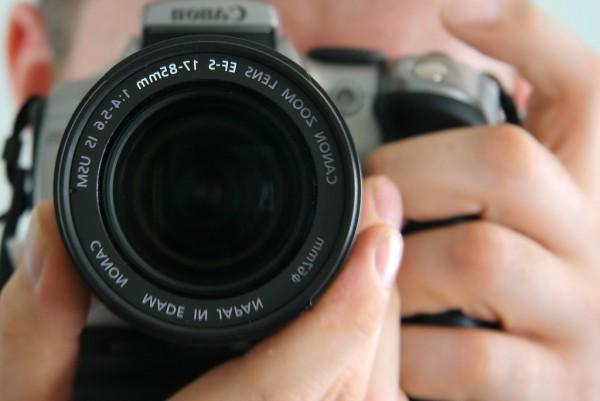 Фотографируем сами!