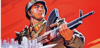 В Хабаровске можно посетить выставку, посвященную освобождению КНДР.