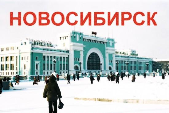Фотовыставка в Новосибирске. Забота о сиротах.