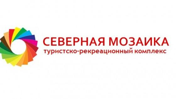 Конкурс фотографии в Якутии.