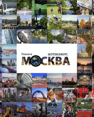 ВДНХ снова принял на своей земле экспозицию «Планета Москва».