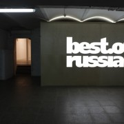 The Best of Russia: лучшие фотографии со всей России в Калининграде.