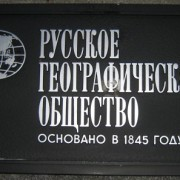 Все любители дикой природы России успеют поучаствовать в фотоконкурсе до 6 сентября.