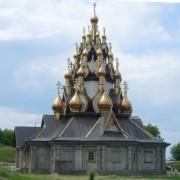 Начало конкурса фотографии в месте с необычайными природными ресурсами Усть-Медведицкий.